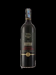 Rượu Vang Pháp Cuvee Privee du Chateau Giscours 2014