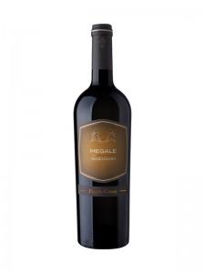 Rượu Vang Ý Megale Negroamaro Brown Label