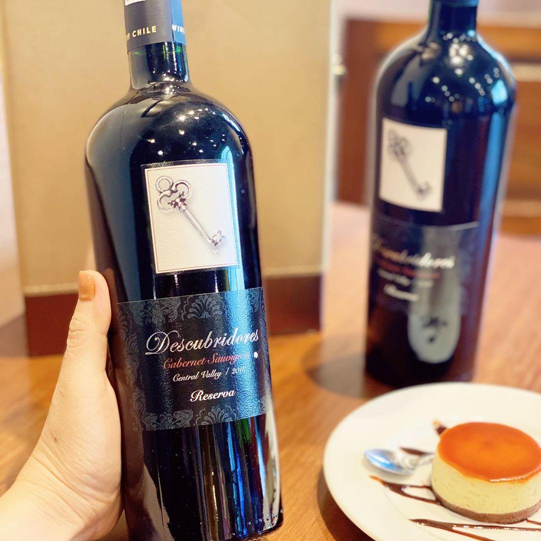 Rượu Vang Chile Descubridres Cabernet Sauvigno